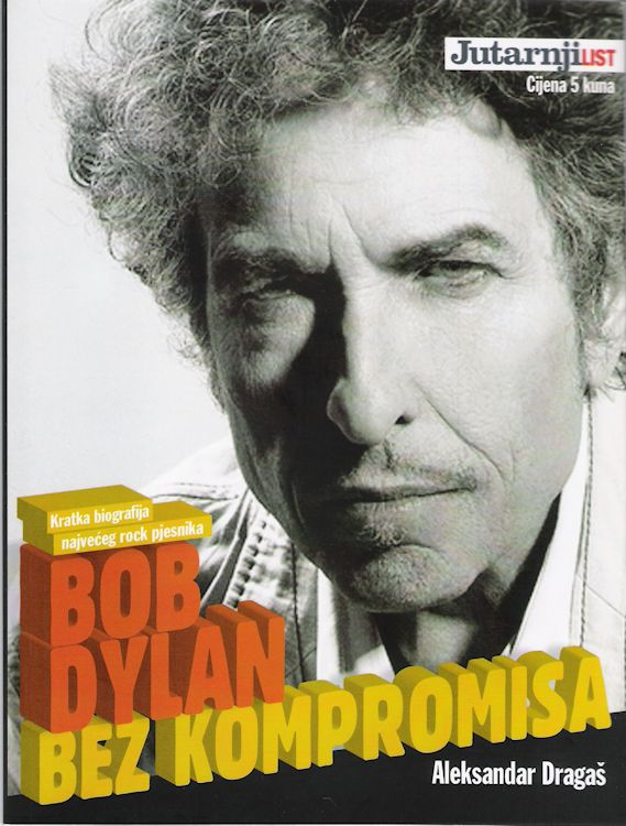 bob Dylan bez kompromiza book in Croatian