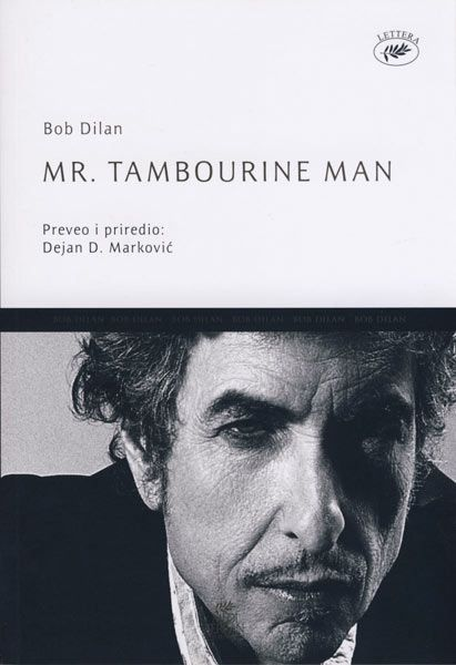 bob dilan mr tambourine man book in Serbian