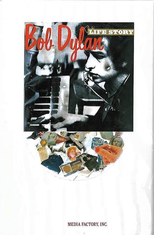 ボブ・ディラン 60年代を挑発した風 bob dylan the life story by keita konishi media factory inc 1992 hardback book in Japanese