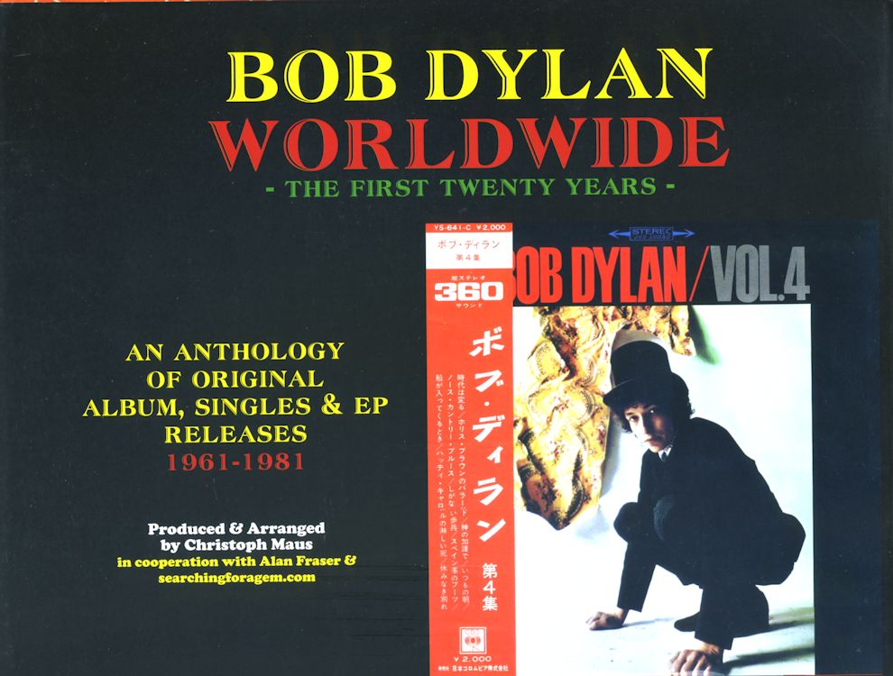 Bob Dylan worldwide the first twenty years christoph maus book dust cover