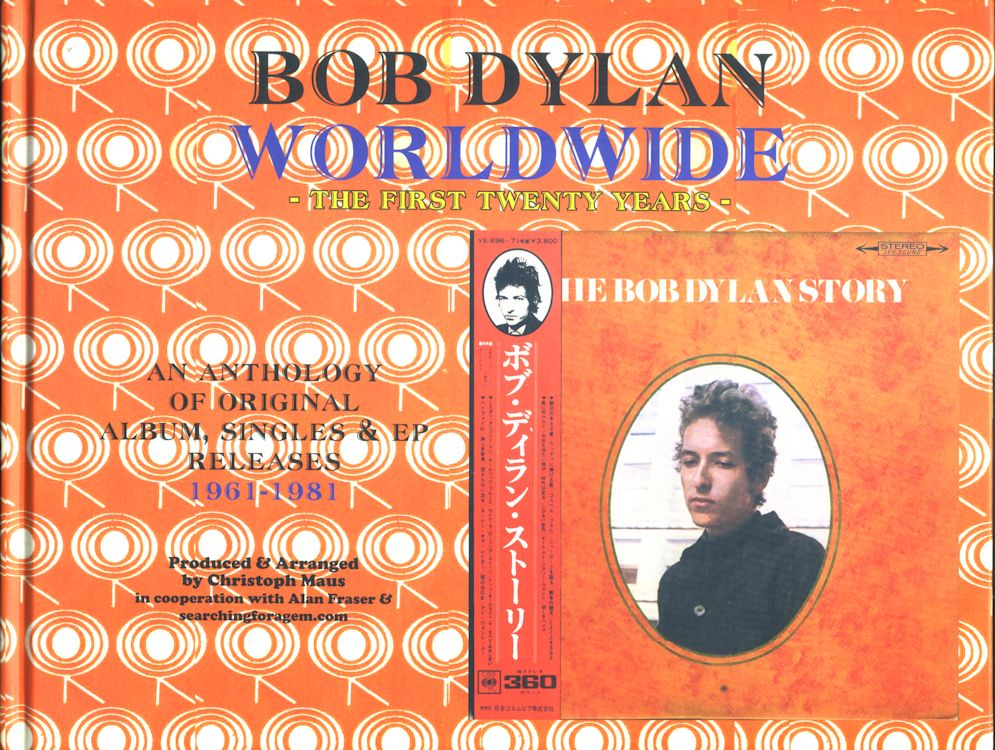Bob Dylan worldwide the first twenty years christoph maus book hardcover