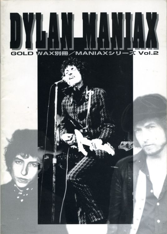 bob dylan maniax vol 2 book in Japanese