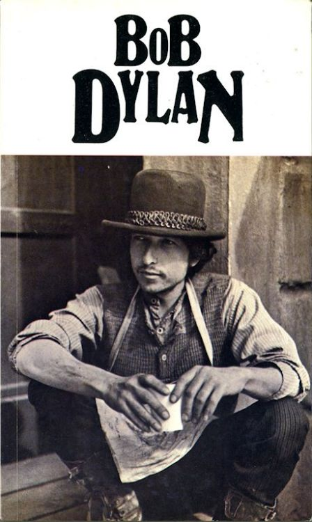 bob dylan his songs book in Greek