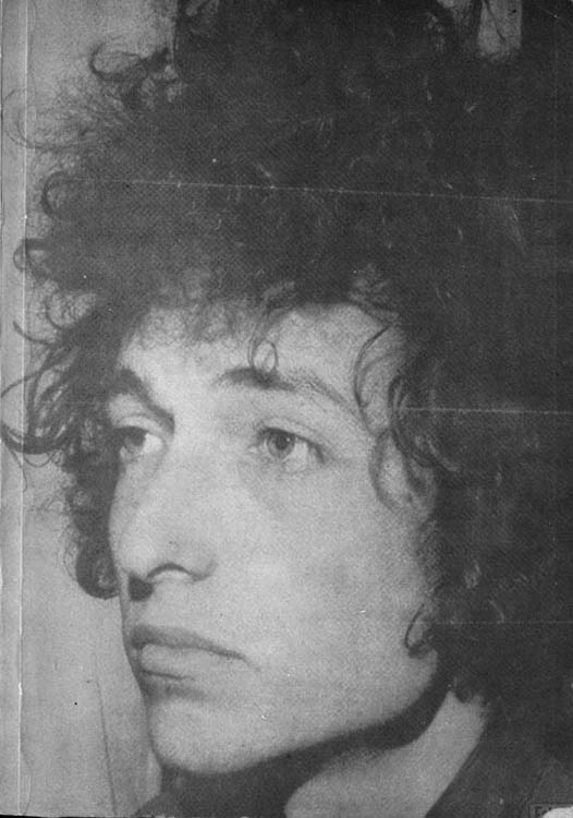 even more rain unravelled tales a rumourography Bob Dylan book