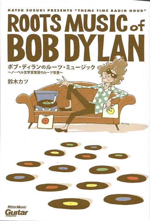 roots music of bob dylan book in Japanese 2017