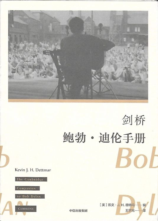 the cambridge companion to bob dylan chinese