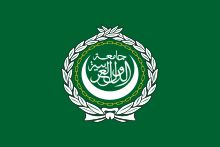 flag arab league