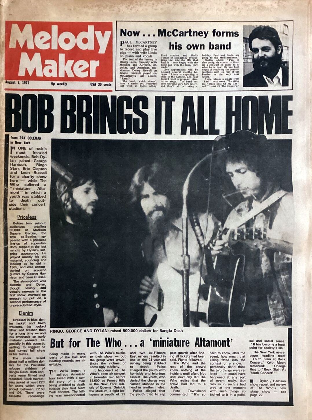 Melody Maker 7 August 1971 Bob Dylan cover story