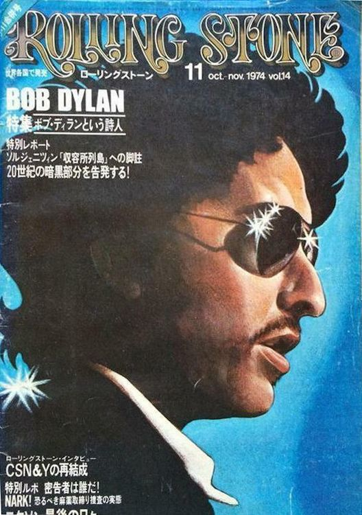 rolling stone magazine japan Bob Dylan cover story