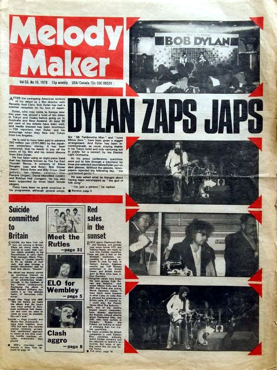 Melody Maker 11 March 1978 Bob Dylan cover story