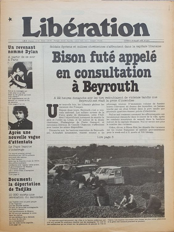 liberation french newspaper 1978 07 03 Bob Dylan cover story