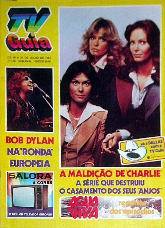 tv guia portugal magazine 1981 Bob Dylan cover story