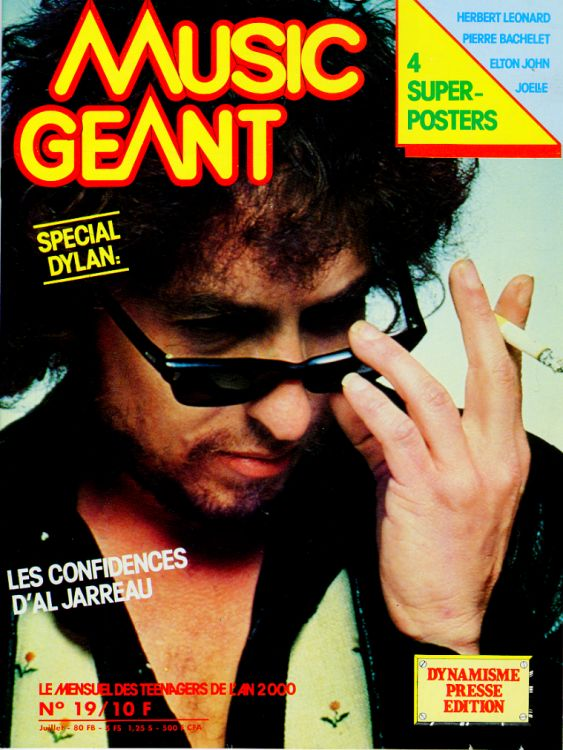 music geant magazine Bob Dylan cover story