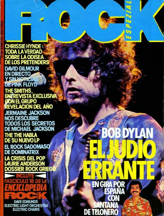 rock espezial magazine Bob Dylan cover story