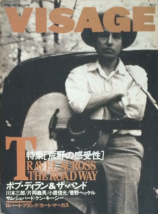 visage magazine Bob Dylan cover story