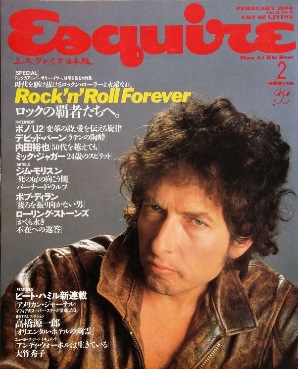esquire japan magazine Bob Dylan cover story