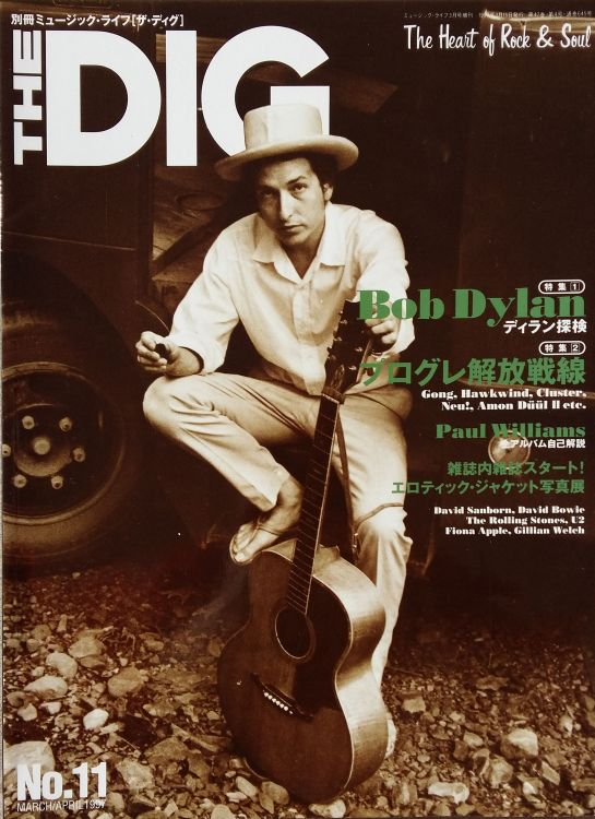 dig 1997 magazine Bob Dylan cover story