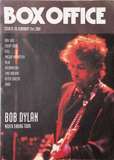 box office magazine 2001 Bob Dylan cover story