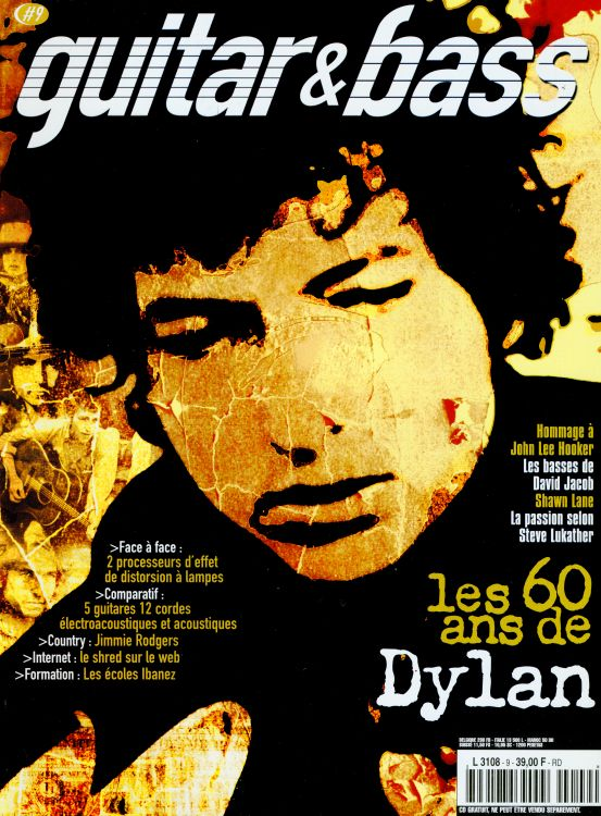 guitar & bass magazine Bob Dylan cover story