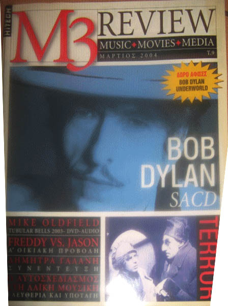 M3 greece magazine Bob Dylan cover story