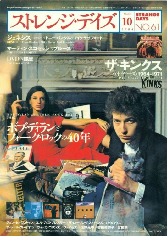 strange days japan  magazine Bob Dylan cover story