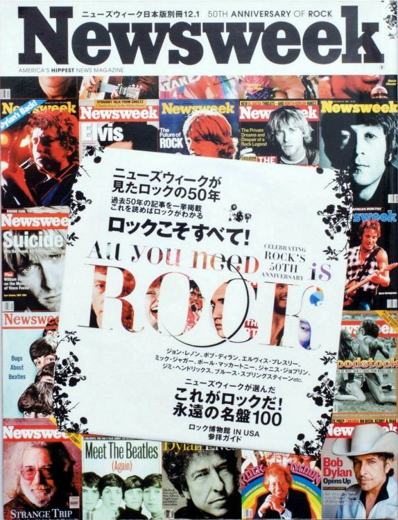 newsweek magazine japan 2005 Bob Dylan cover story