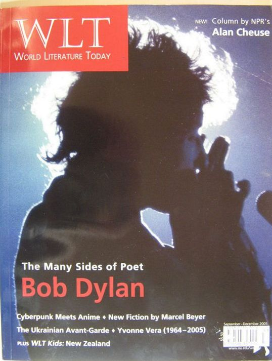 wlt world literature today magazine Bob Dylan cover story