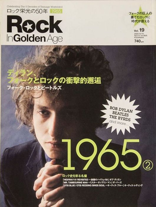 rock in golden age magazine Bob Dylan cover story