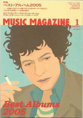 music magazine japan January 2006 Bob Dylan cover story