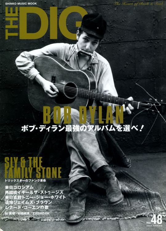 dig 2007 magazine Bob Dylan cover story