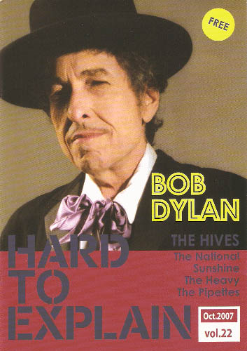hard to explain magazine Bob Dylan cover story