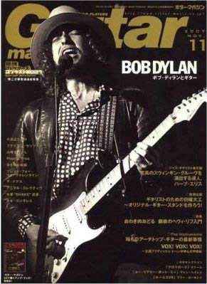 guitar magazine japan Bob Dylan cover story