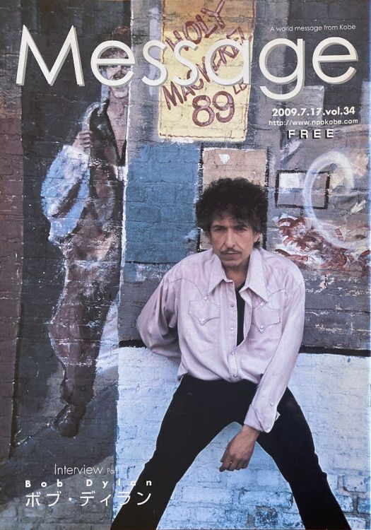 message magazine Bob Dylan cover story