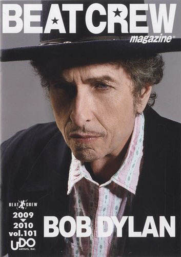 beatcrew japan magazine Bob Dylan cover story