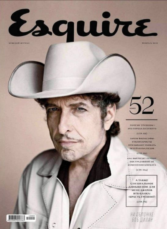 esquire russia magazine Bob Dylan cover story