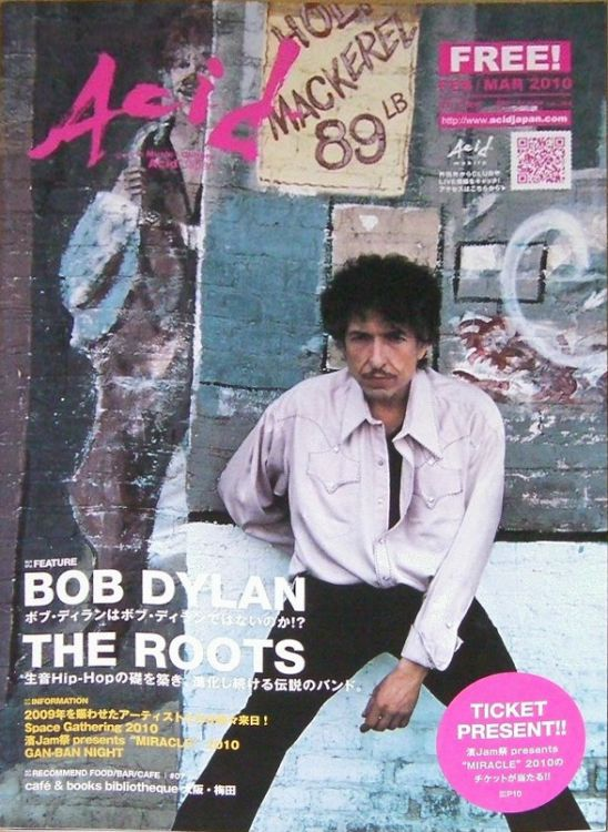 acid magazine Bob Dylan cover story