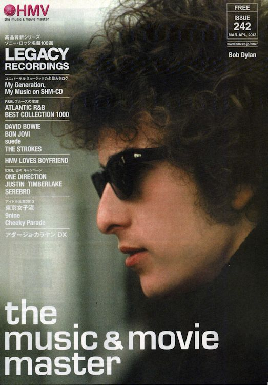 hmv magazine japan Bob Dylan cover story