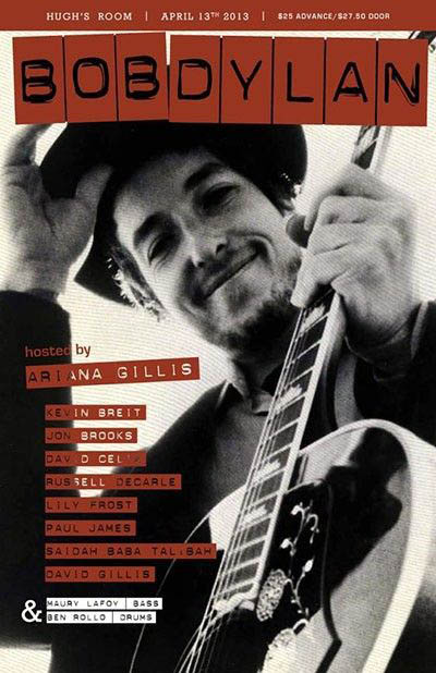 hugh's room magazine Bob Dylan cover story