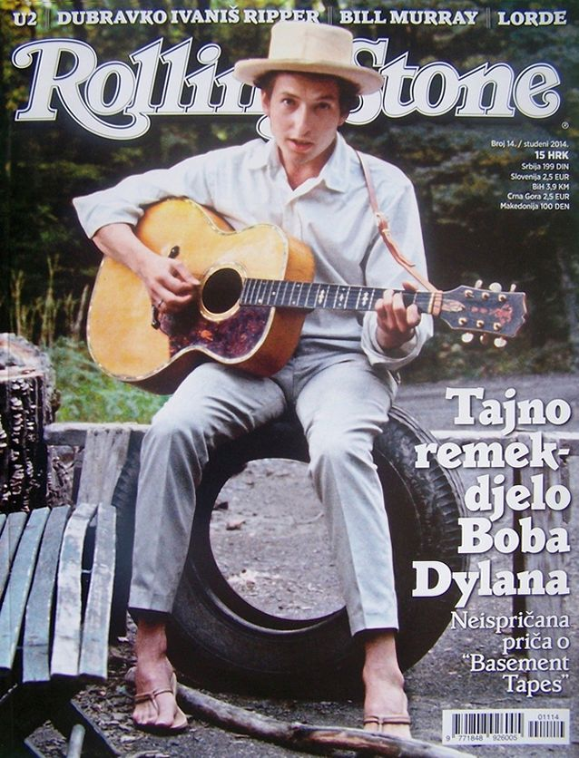 rolling stone magazine croatia Bob Dylan cover story