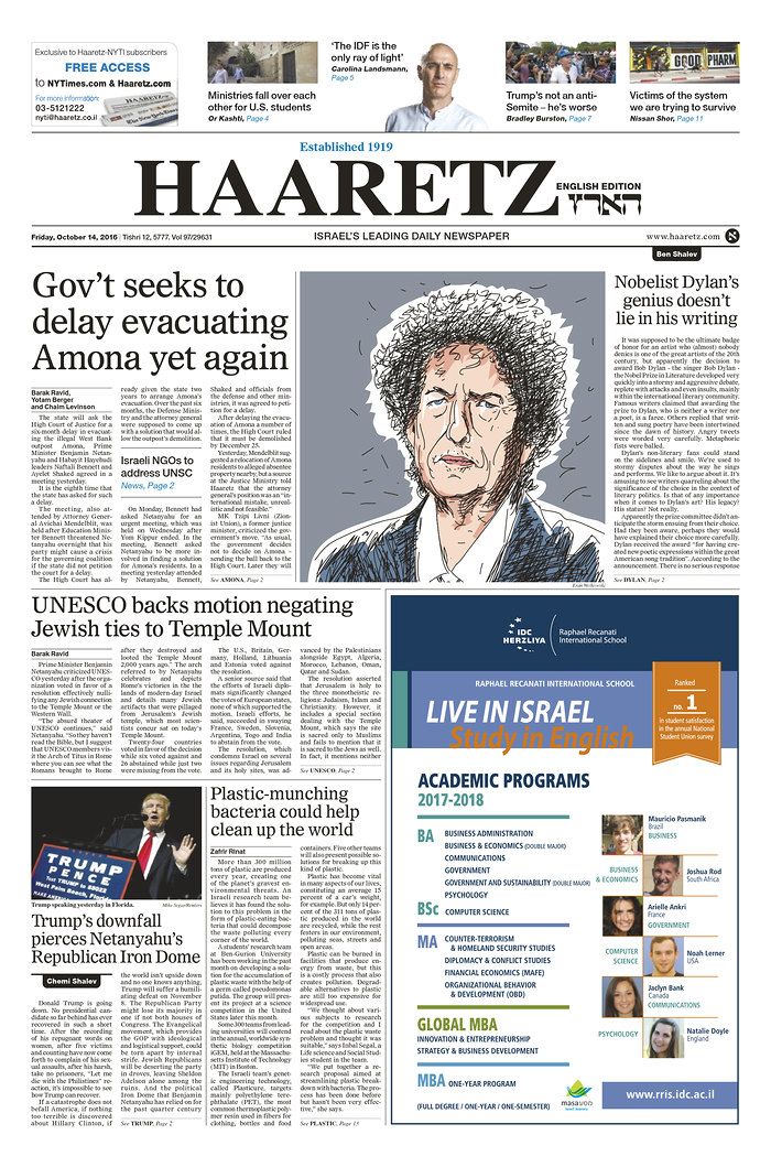 haaretz english magazine Bob Dylan cover story