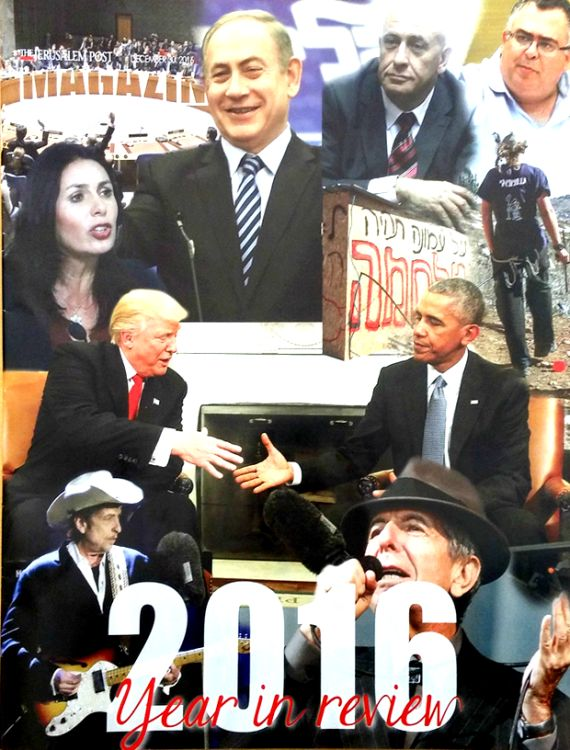 2016 year in review magazine Bob Dylan cover story