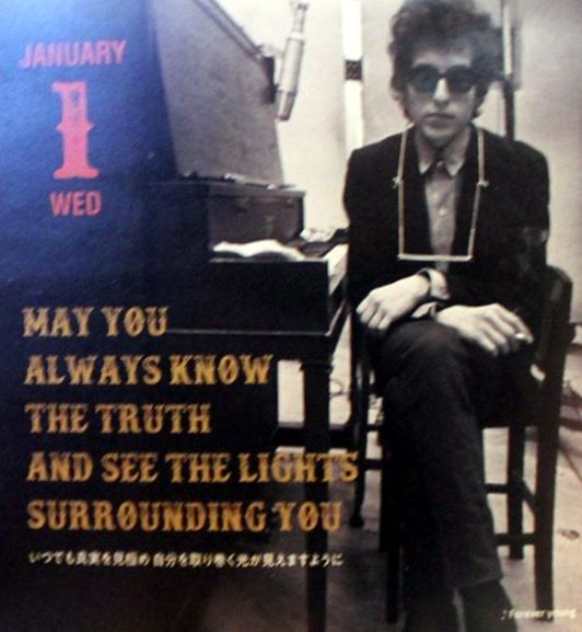 bob dylan 2020 ephemeris Japan