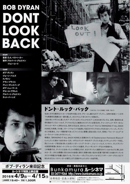 bob dylan dont look back 2016 dvd japan promo leaflet