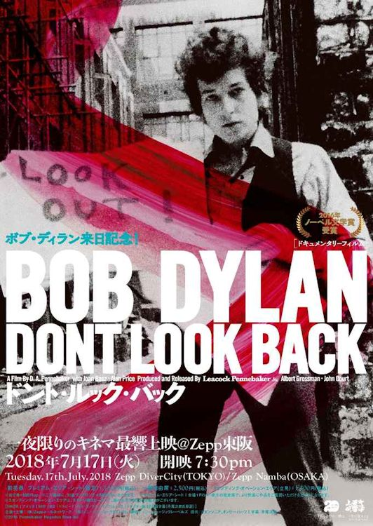 bob dylan dont look back 2018 dvd japan promo leaflet