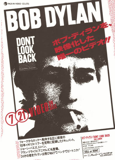 bob dylan dont look back vhs japan promo leaflet