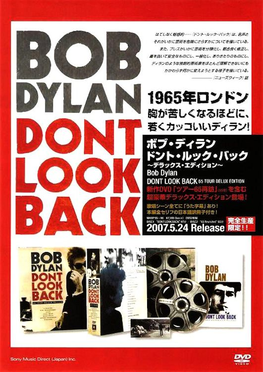 bob dylan dont look back dvd japan promo leaflet