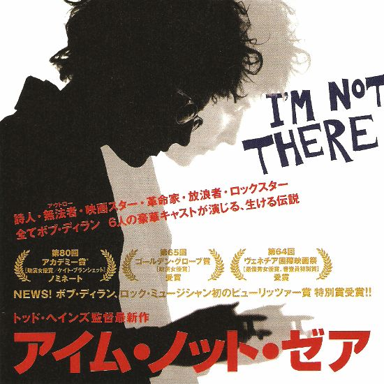 bob dylan cd i'm not there japan promo leaflet