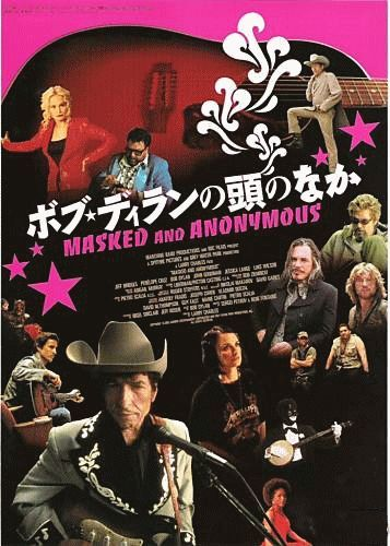 bob dylan masked and anonymous japan promo mini poster