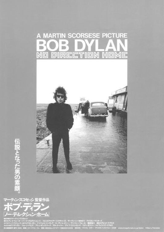 bob dylan no direction home 2006 japan promo leaflet 1