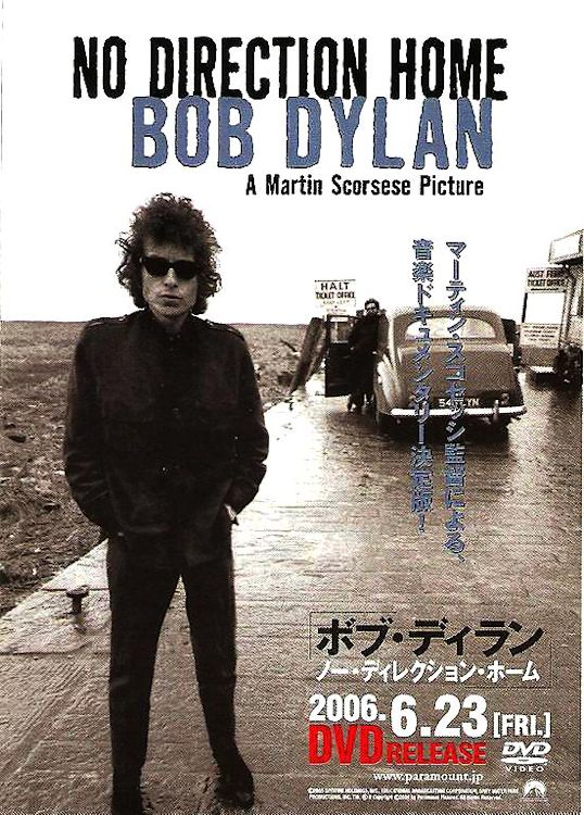 bob dylan dvd no direction home japan promo leaflet